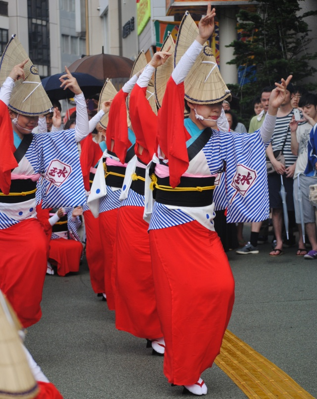 Women dancing at Awa Odori in Tokushima, Japan.