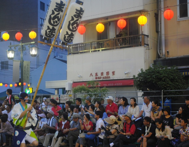 A man carrying the lantern at the Tokushima Dance Festival.