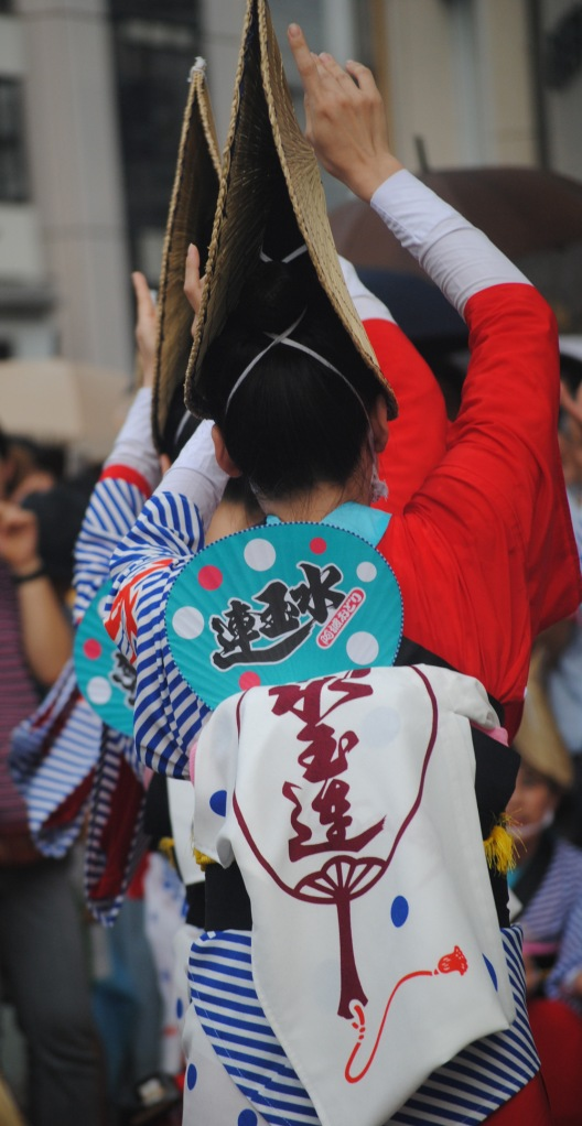 women at Awa Odori on the streets of Tokushima, Japan