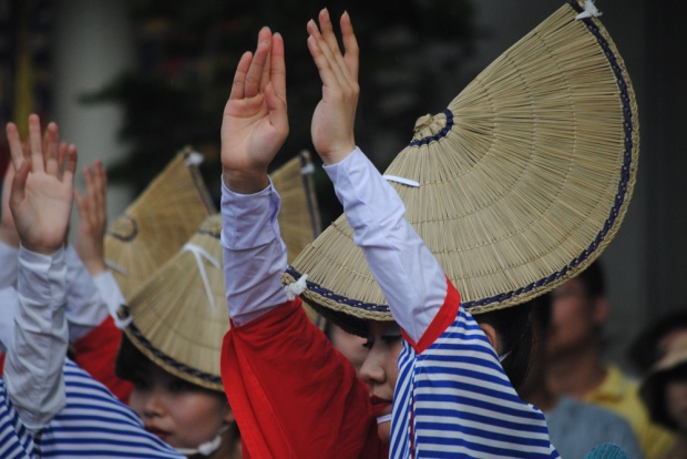 Women in traditional hat at Awa Odori.