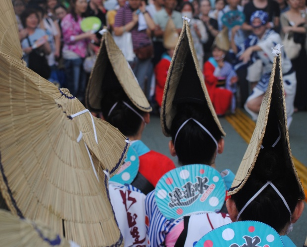Women's hats, Awa Odori dancers, Tokushima, Japan.